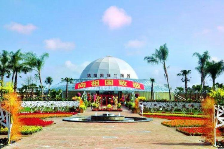 綿陽國際蘭花主題公園