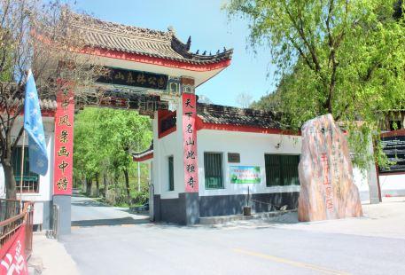 Wangshunshan National Forest Park