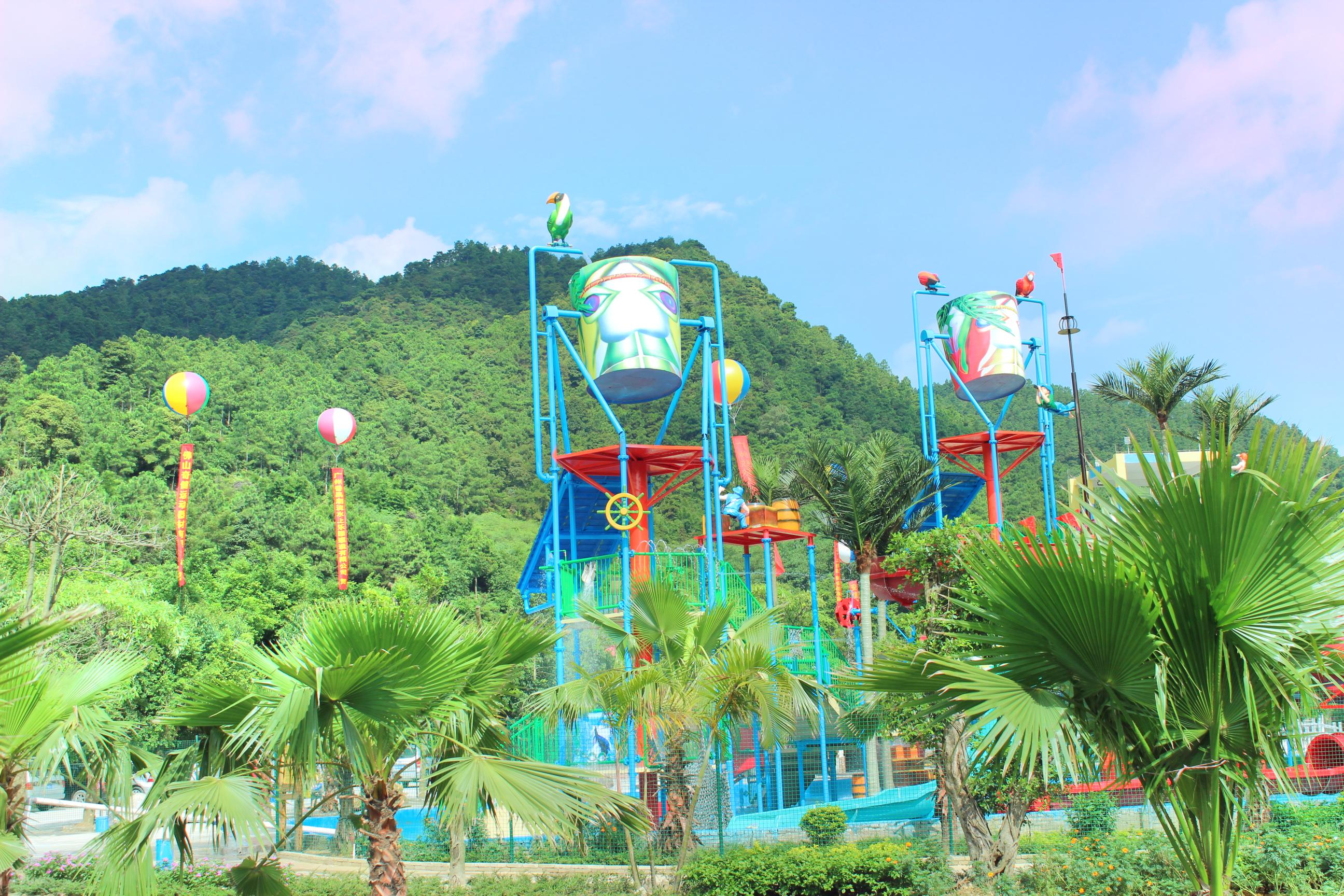 Sihui Mountain Water Amusement Park