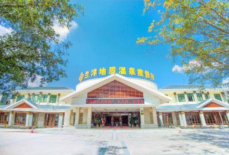 Lanyangdezhi Hot Spring
