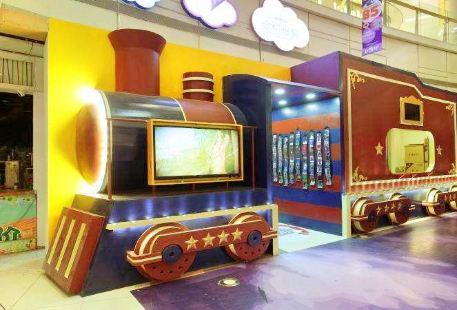 Quxiang Shijie Shinei Theme Amusement Park