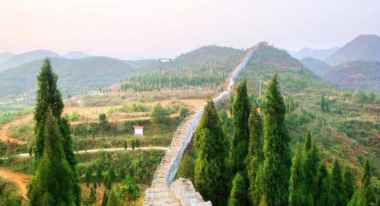 Zhenyuan Shiping Mountain