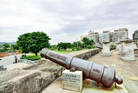 石砲台公園
