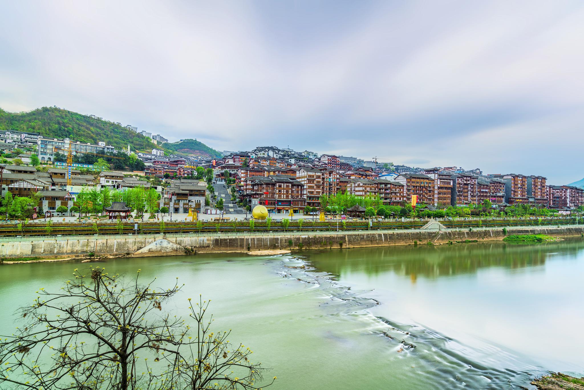 Renhuai Maotai Town