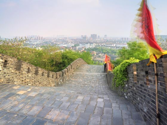 Yushan City Wall