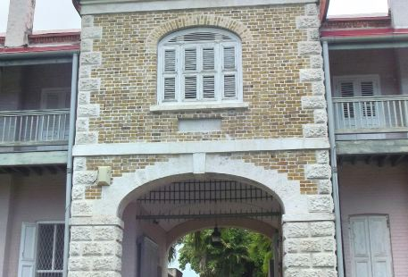 Barbados Museum & Historical Society