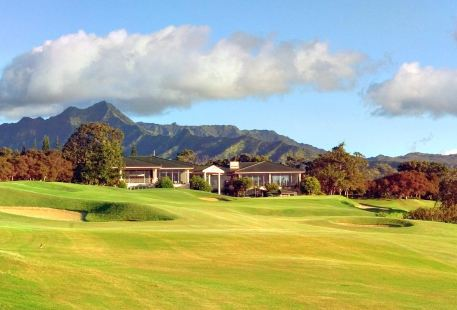 Kauai Golf Club - Prince Course