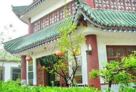 Sundashi Art Museum