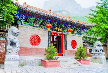Wan Shan Temple