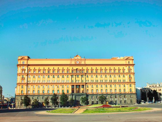 Lubyanka Prison(Federal Security Service)