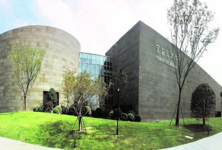Powerlong Museum
