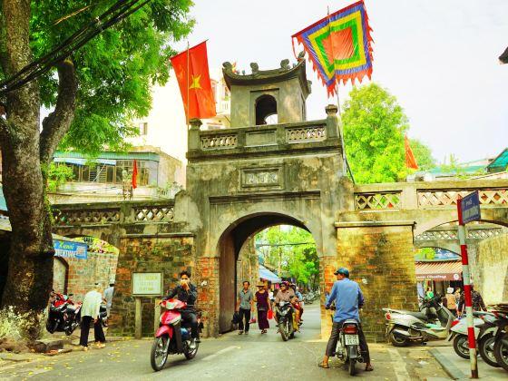 Old City Gate