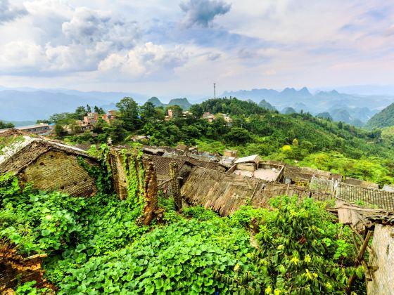 Liannan Youling Folk Yao Village