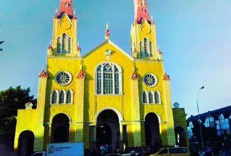 Iglesia San Francisco
