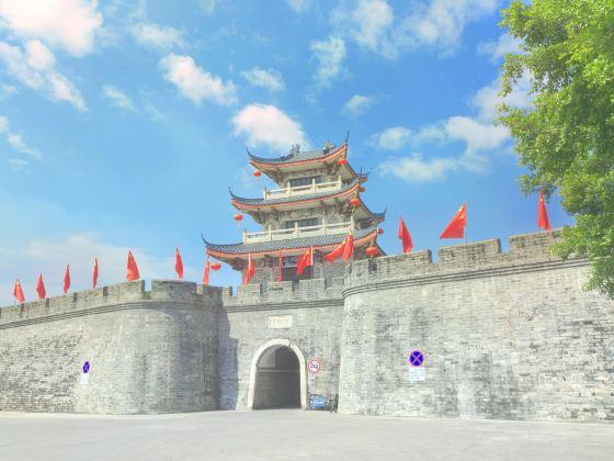 Gufu City Wall