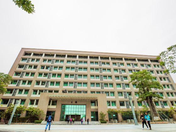 Dianzi Keji Daxue Zhong Mountain College