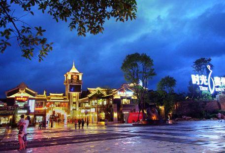 Shiguang Guizhou Town