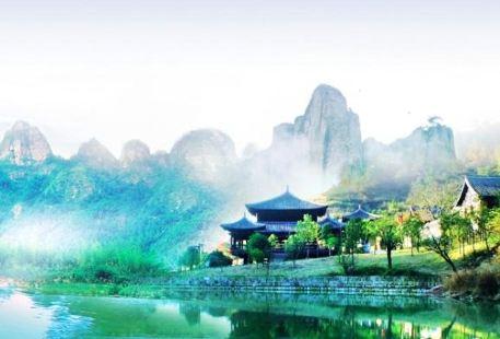 Chongyanggong Scenic Area
