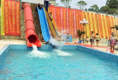 Xupu Dishini Water Amusement Park