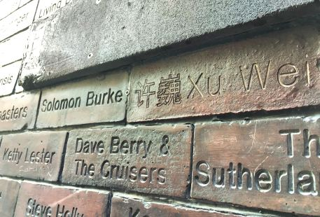 Liverpool wall of fame
