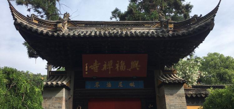 興福正宗老麵館