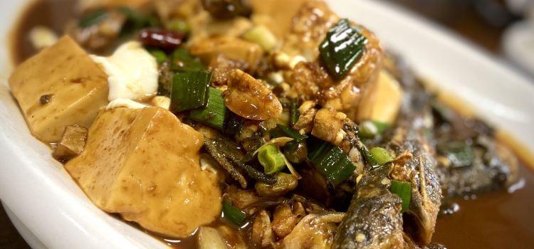 新旺土菜館(興旺路店)2