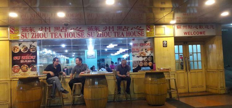 Suzhou Dimsum2