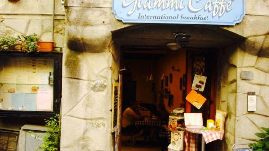 Giammi Caffe