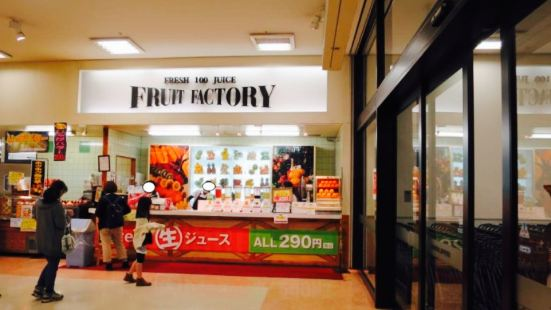 Fruits Factory
