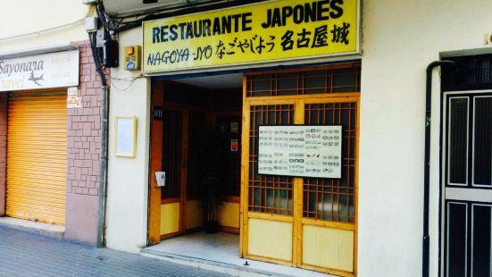 Nagoya-Jyo