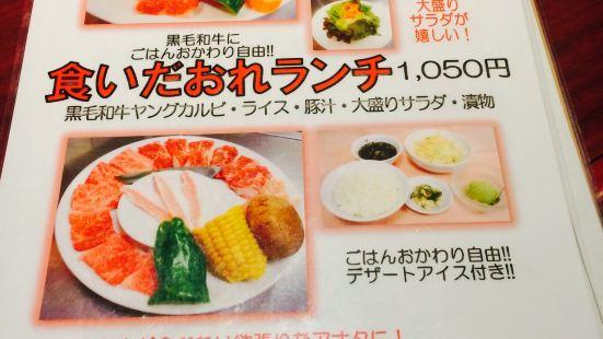 Shokudoraku Yakiniku Restaurant Yonago