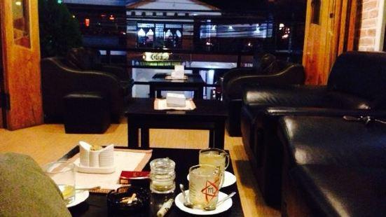 Madhushala Restaurant & Lounge Bar