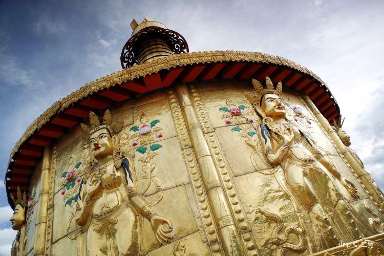 Gongtang Baota1