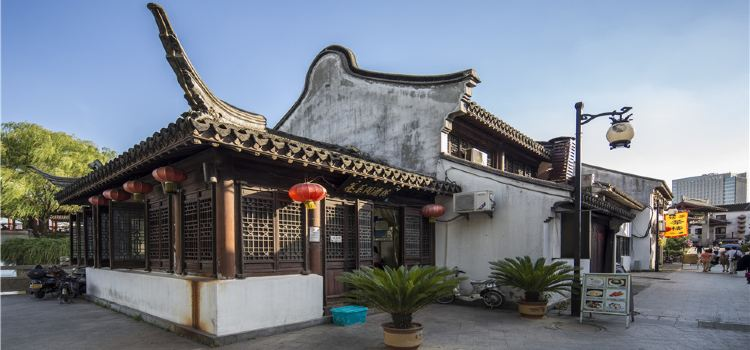 Peng Lai Ge Restaurant3