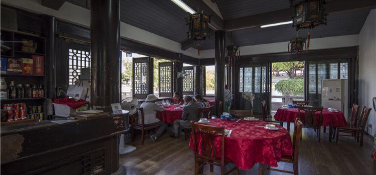 Peng Lai Ge Restaurant2