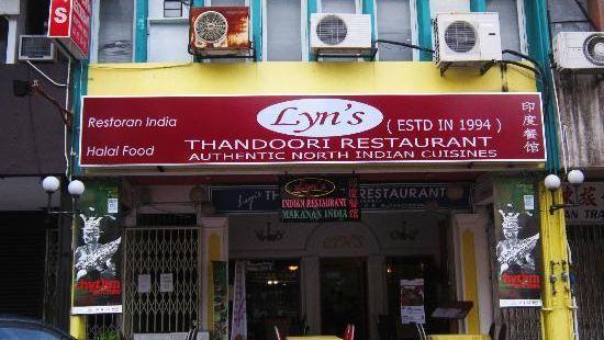 Lyn's Thandoori Restaurant
