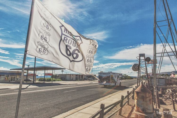 Route 661