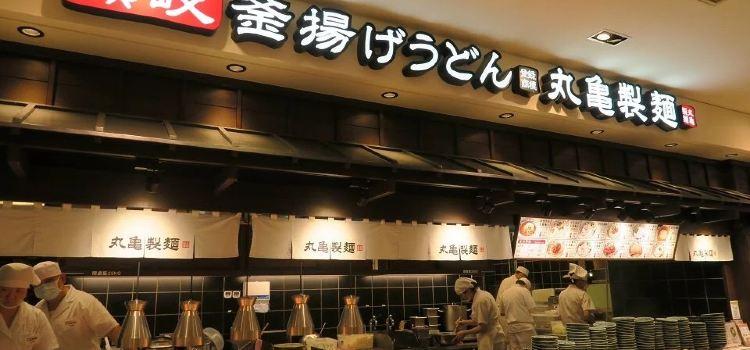 丸亀製麺(泉佐野店)1