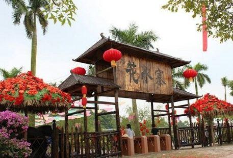 Huashui Village Tourist Scenic Spot