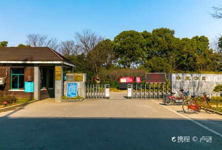 Huaxia Culture Park