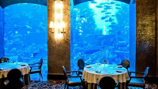 Ossiano Restaurant