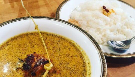 Gugu Curry