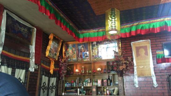 紮西藏式餐館