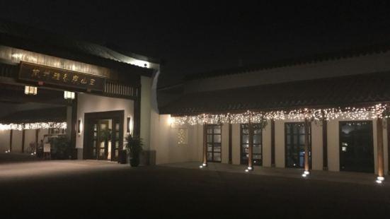 杭州西湖蝶來雅谷泉山莊·青花咖啡廳