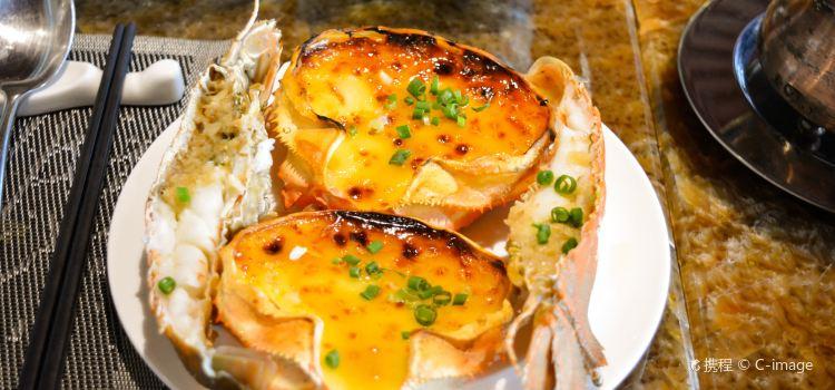 Shu You Seafood Zi Zao ( Hai Wan )1