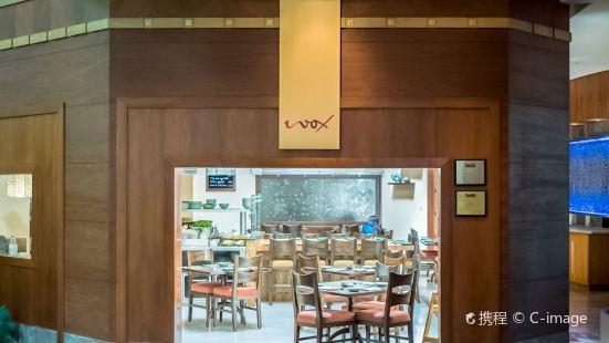 Wox(Grand Hyatt Dubai)