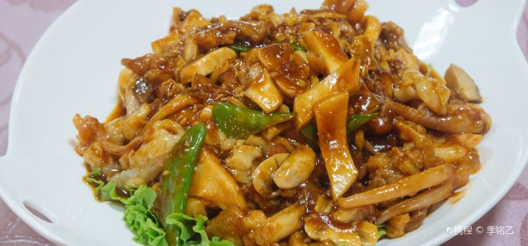 Yu De Lai Restaurant( He Xi )2