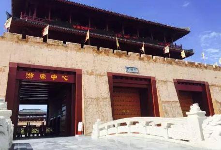 Liangzhou Qinhangong Sceneic Area