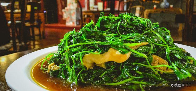 Shu Xiang Shi Jia Ping Jiang Fu Mu Xiang Chinese Restaurant3