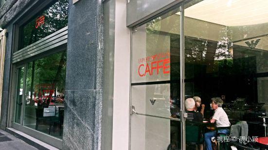 阿瑪尼咖啡館